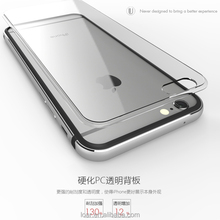Multi Function Aluminum Bumper and Slim Plastic Combo Case For IPhone 6 6s New Products