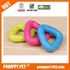 soft rubber dog toy