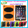 High quality with kickstand silicone + PC case for ipad air 2 ipad 6