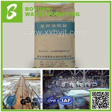 Oil Displacing Agent Cationic Polyacrylamide PAM