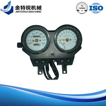 OEM High Quality zongshen/skygo motorcycle parts Hot Sale goood quality