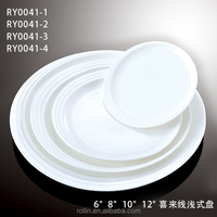hot seller high quality nice porcelain ceramic square dinner set