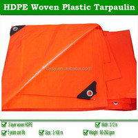 Woven fabric heated tarp waterproof and anti-aging PE tarpaulin made in China