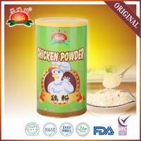 1kg tin jar hot sale chicken powder