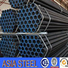 /product-gs/stainless-steel-seamless-pipe-304-stainless-steel-pipe-prices-stainless-steel-tube-60274034360.html