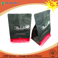 200 grams flat bottom coffee packaging bag for coffee beans