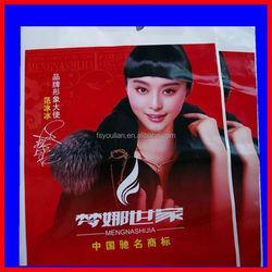 machine made die cut bag NO.894 qingdao die cut bag