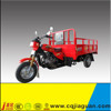 Motor Trike With Water Cooling Engine With Strong Climbing Capacity