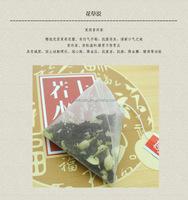 5014 wholesale dried special flower tea for Jasmine Pu'er tea