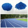 Rubber Running Track Surface, EPDM Granules For Runway -FN-D150205