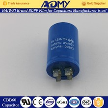 2015 ADMY Factory supplier newest cbb60 film capacitor 350v 4uf with competitive price