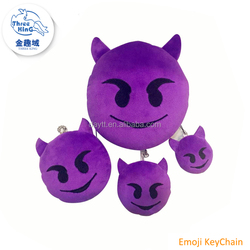 Guangzhou factory supply new emoji plush keychain for home decorations