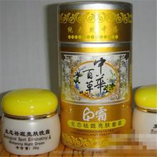Ecological Spot Eliminating & Whitening Cream Kit / Chennongmei spot removal