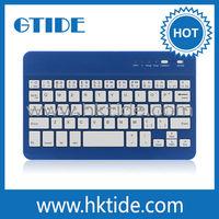 Leather Tablet Keyboard Case for samsung galaxy tab 7.0 inch