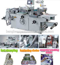 TXM-320 automatic 2015 new product Yes Computerized and Die-cutting Machine Type barcode label machine made in china