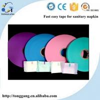 raw materials for sanitary napkins/sanitary towels