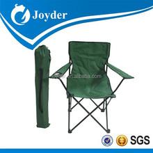 Super quality hot sale beach chair strandkorb