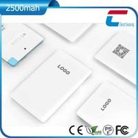 2500mah credit card high tech fashion power bank