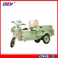 High Efficency Good Quality Long Distance Three Wheel Vehicles