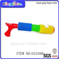 funny water cannon toy