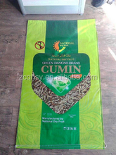 agriculture bag for packing seed,rice,flour,fertilizer