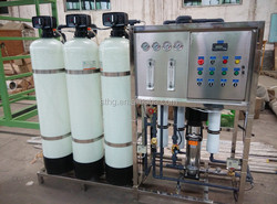 1000L per hour automatic mineral water plant cost/ro water plant price