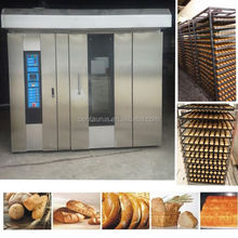 High efficient bread roaster with low investment and low energy consumption