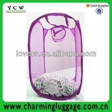 foldable washable laundry bag/laundry tote bag China manufacturer