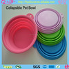 Pet Expandable and Collapsible Food and Water Travel Silicone Dog Bowl