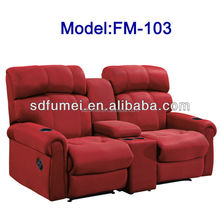 FM-103 VIP double seat fabric recliner home theater sofa