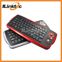 Multicolor 2.4G mini wireless keyboard and mouse wheel trackball combo