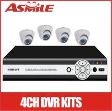 ultra lower price! 4CH DVR H.264 full D1 standalone DVR from asmile