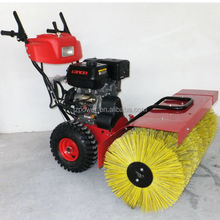 sweeper snow blower, 5 forward/2 reverse,red ,black, yellow, green
