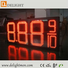 double digits 7 segment display/ outdoor 4 digits gas price led signs/ rs232 led digit display