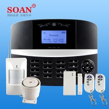 Compatible with APP (IOS, Android) client, operate by phone, monitor the house for you well design smart safety insurance alarm