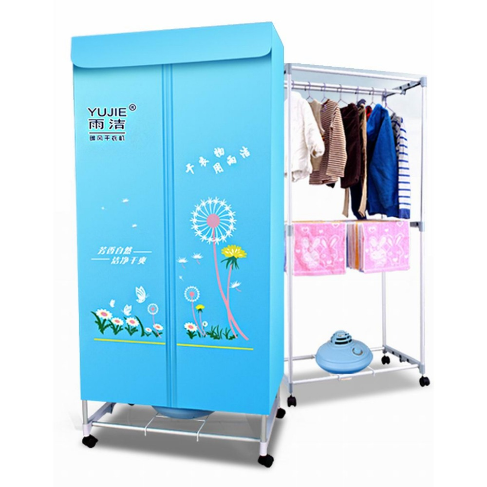 Portable Clothes Dryer ~ Hot selling round wardrobe type portable clothes dryer air