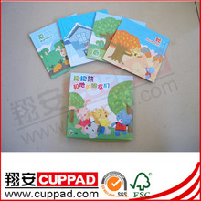 2015 best sell jigsaw learning manufacturer