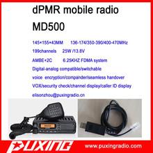 dPMR mobile radio MD500D 6.25KHZ FDMA system 32bits voice encryption