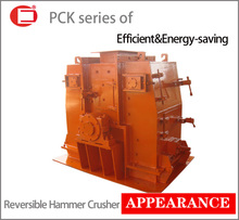 Saving energy and high efficiency reversible hammer crusher