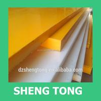 dezhou ningjin xinxing singe color hdpe sheets/board/pad/plates