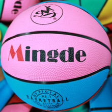 Top level hotsell rubber customize your own basketball
