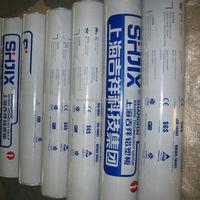 Pe/plastic protective film for solid aluminium panel