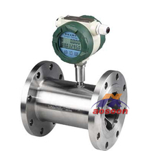 AXLWGY-100FL-B-05-W-L-E-N liquid turbine flow meters
