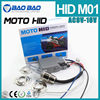 Top grade Cheapest best motorcycle hid conversion kit with trade assurance