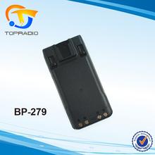 NEW IC-V88 Battery BP-279 LI-ION 1500mAh Battery BP279 Compatible for ICOM Portable Radios IC-V88 IC-F1000T IC-F1000S IC-F2000T