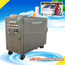 CE two gun steam car washer machine price/Steam cleaning couch