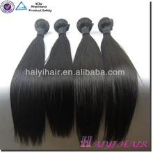 7A 8A 9A Cheap Wholesale Remy Body Wave Jet Black Indian Hair