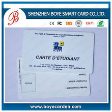 fast delivery printed plastic card, RFID card, business card