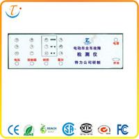 Design membrane panel for Electric car tester