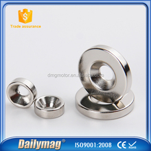 High Quality Complicated Shapes Neodymium Magnets